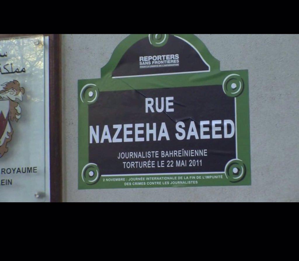 إطلاق اسم الصحفية التى تعرضت للتعذيب في سجون #البحرين نزيهه سعيد على احد شوارع باريس ضمن مشروع مراسلون بلا حدود https://t.co/FhexcYP60G