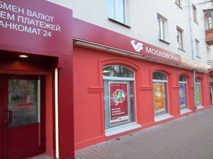 Московский банк где находиться