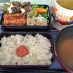 Image of 弁当 from Twitter