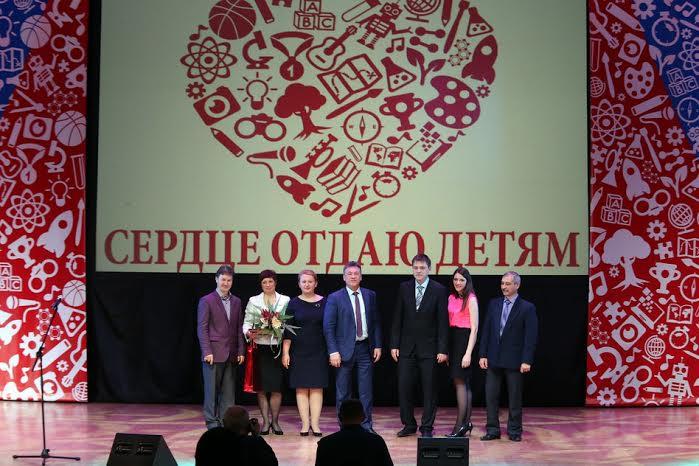 Конкурсы сердце отданное детям 2017