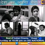 RT @DDNational: Tonight in #BOIC #AwardWinning movie #Dosar directed by Rituparno Ghosh with @konkonas on @DDNational @10 pm. Enjoy! https:…