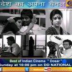 RT @DDNational: Tonight in #BOIC #AwardWinning movie #Dosar directed by Rituparno Ghosh with @konkonas on @DDNational @10 pm. Enjoy! https:…