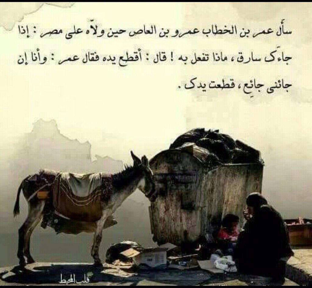 @alhoot88 @shaed11133 @muhamed2100 @islamic_pic @RTwit_1 @Ald3wah @1Rtq8 @Hazoom100 @___do3a @abdallh_RT https://t.co/4Rc6jeq5A4