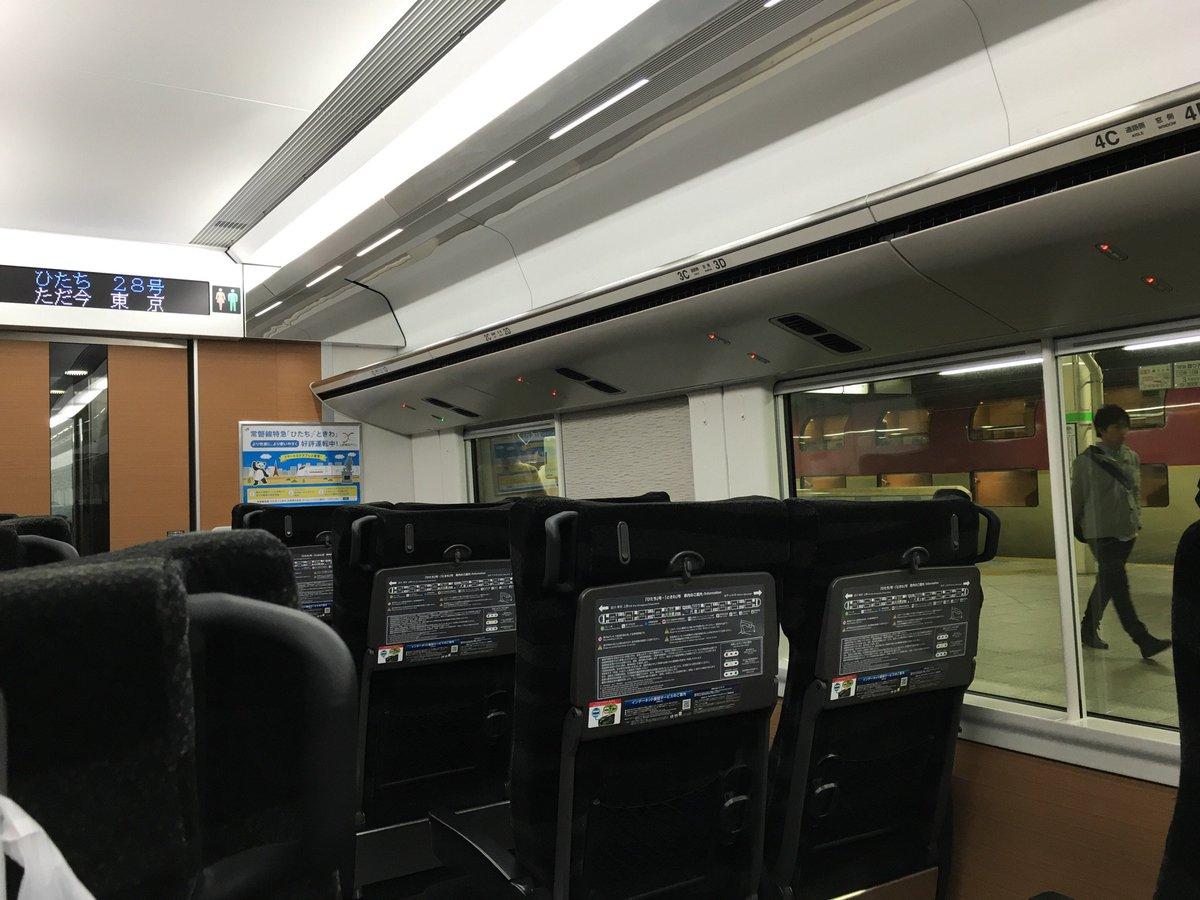ひたちから見る、サンライズ瀬戸。茨城と香川は、乗り換え1回で行けるんですね。 https://t.co/FvuTj1V1MK