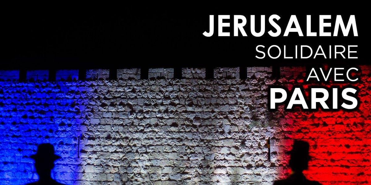 #ISRAELwithPARIS https://t.co/RY0pE0pbDv