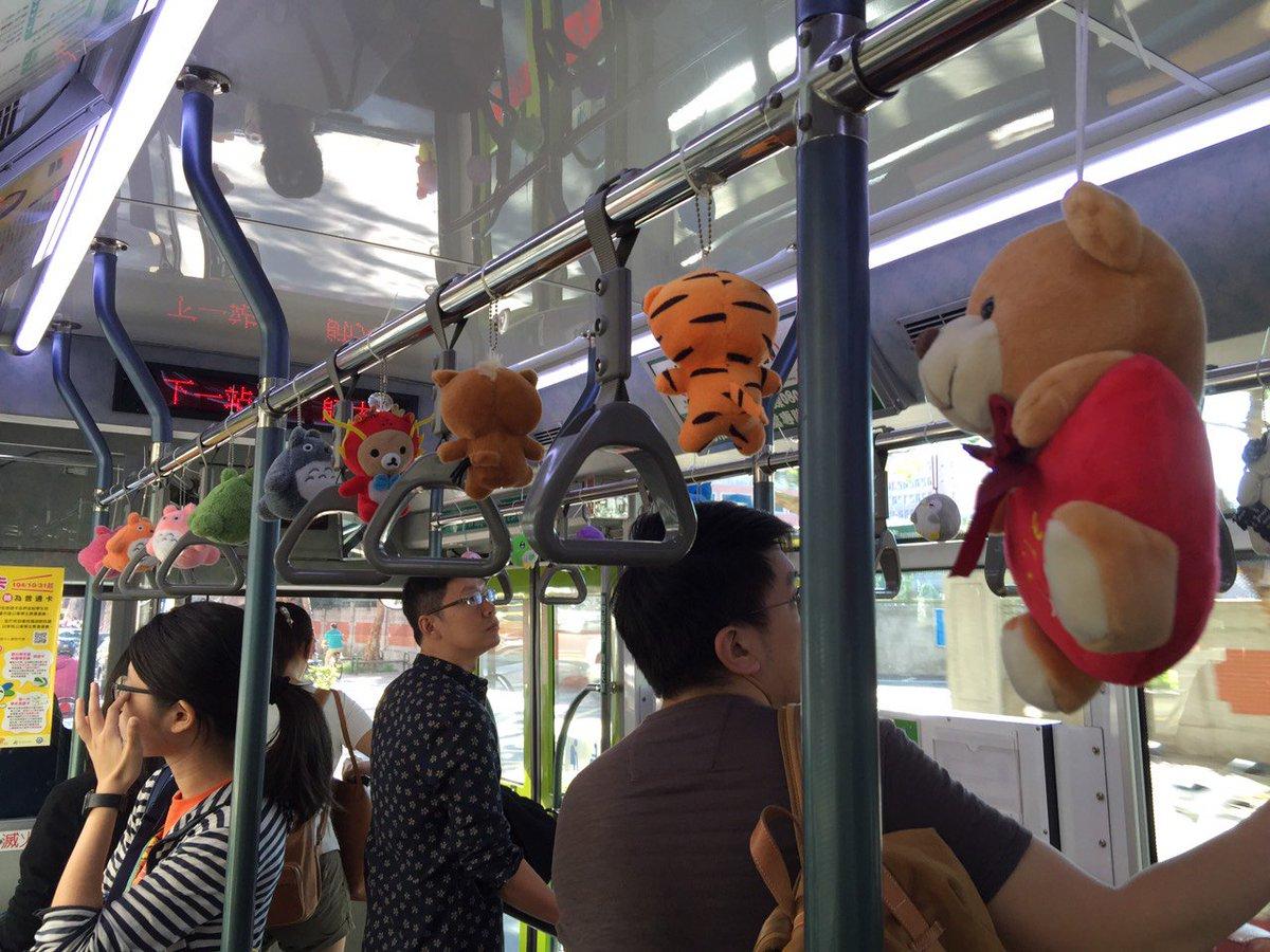 [轉] Cute bus ! https://t.co/6s09FLr9KR