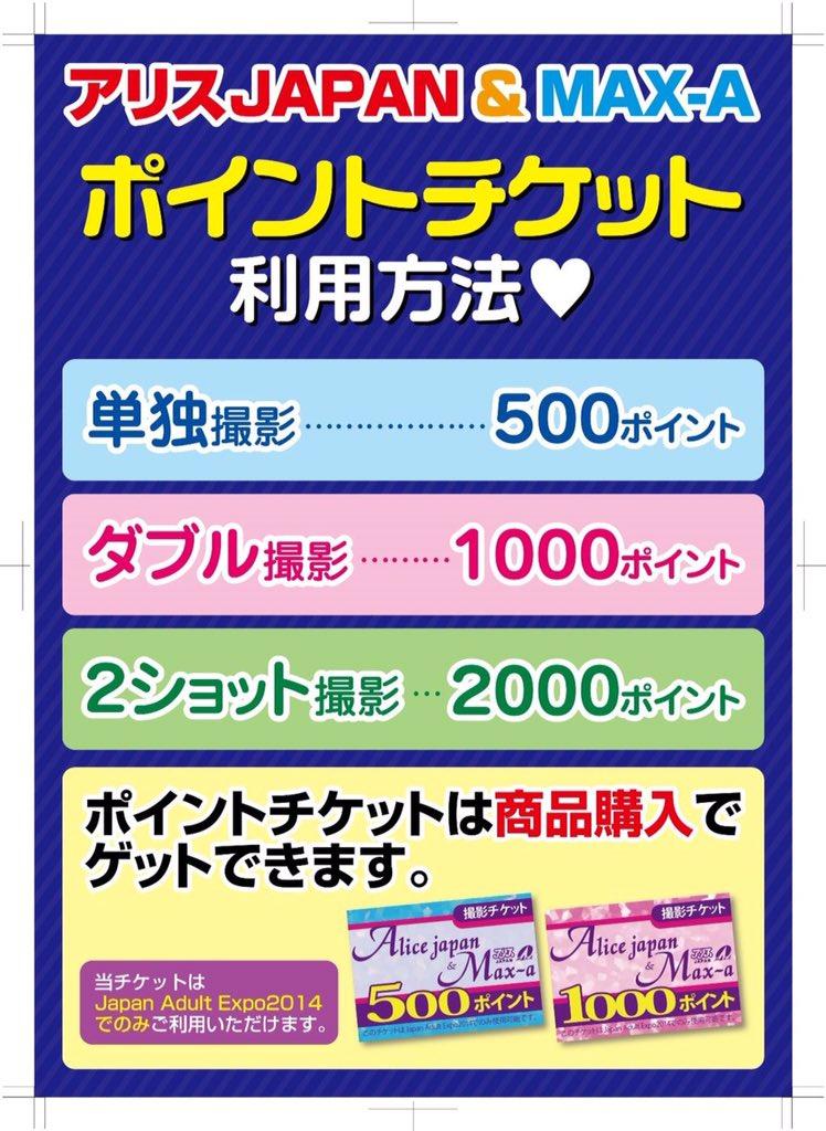 江奈るりちゃんを応援しよう [転載禁止]©bbspink.comYouTube動画>2本 ->画像>60枚