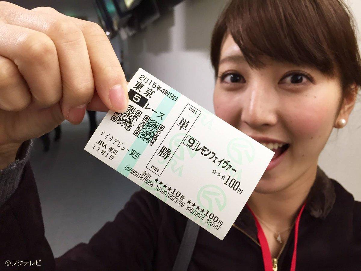 【アクア】女子アナ +α 20151106(金) 【めざまし】 ->画像>91枚