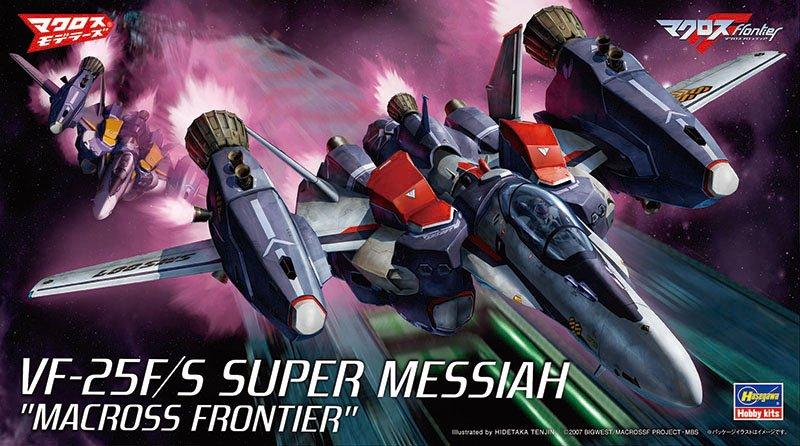 Como siempre Tenjin salvando la semana, Box art para el VF 25 Super Messiah de Hasegawa https://t.co/IgXnd4jEIq