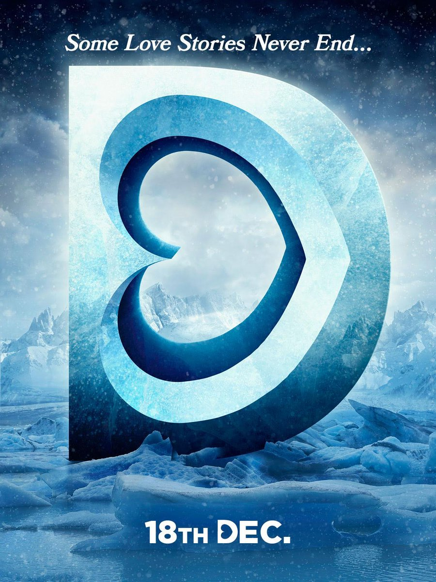 They're killing us with suspense. The teaser posters for the much anticipated film #DforDilwale out on 18th December https://t.co/CkC1OThSmj