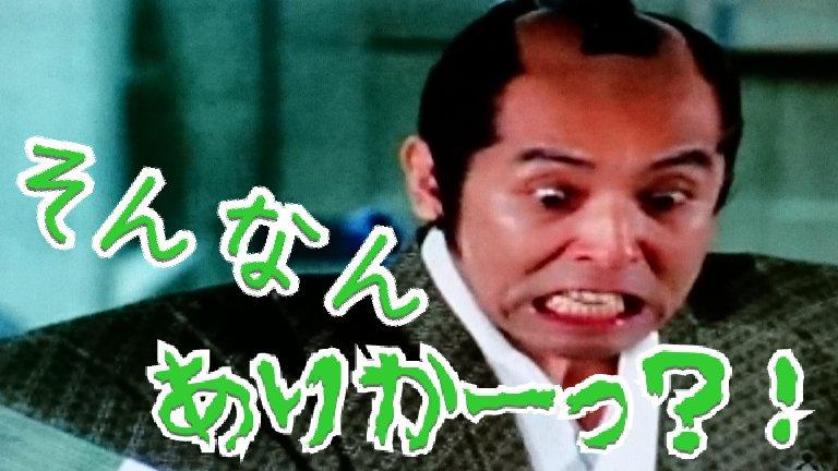 菅貫太郎の画像 p1_21