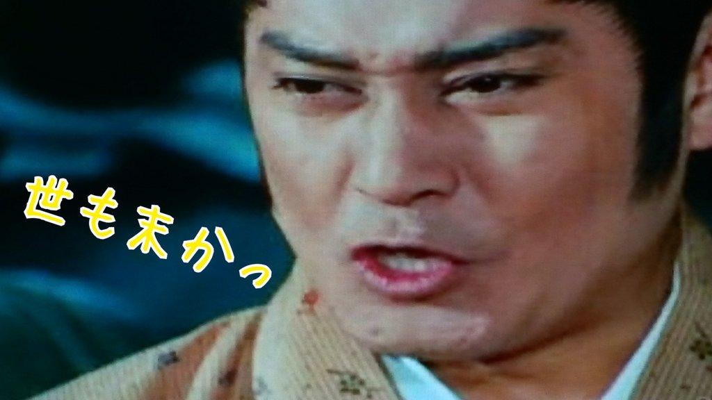 菅貫太郎の画像 p1_20