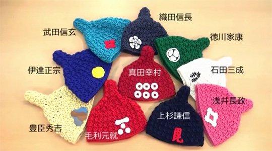 手づくりレシピ「クロバージャンボかぎ針を使って鎧編みで編む 武将ニット帽」をWEBにアップしました♪「鎧(よろい)編み」とは、編み模様が鎧の小札(こざね)のように見える編み方です♪♪♪https://t.co/dMyLdYU2l4 https://t.co/e1MmCCthp9