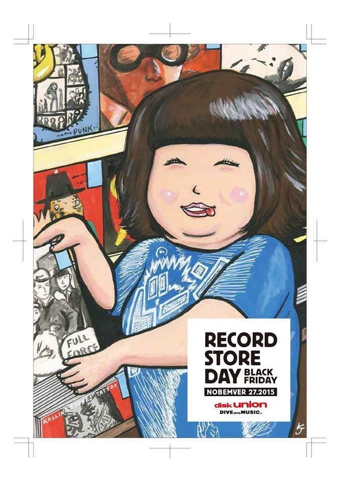 レコードストアーデイのユニオンポスターのモデルになったじょ!感激です。キングジョーさん、美化ありがとうございます。 https://t.co/nl5Rdxndq0