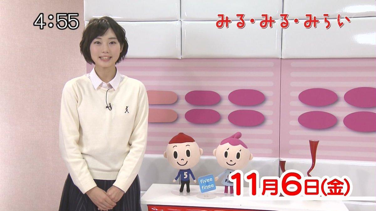 林美玖の画像 p1_4