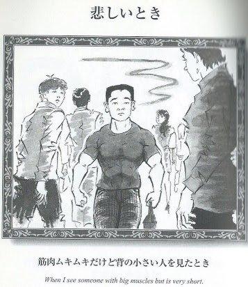 【敗者即】戦火の中犯される娘達195【下僕】 [無断転載禁止]©bbspink.com->画像>315枚