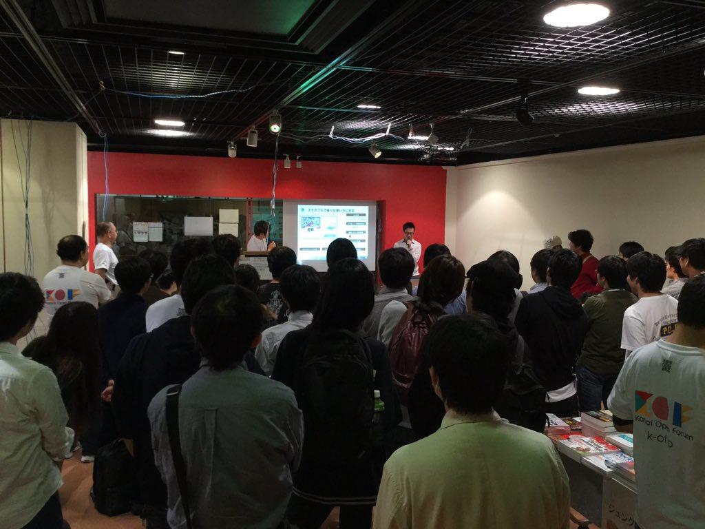 たぶん今年の一番人気! -- WiiU用ゲーム「スプラトゥーン」リアルタイム画像解析ソフト IkaLog のご紹介   長谷川猛   関西オープンフォーラム2015 https://t.co/hsJ9g28CdC #kof2015 https://t.co/uJDdqQOavi