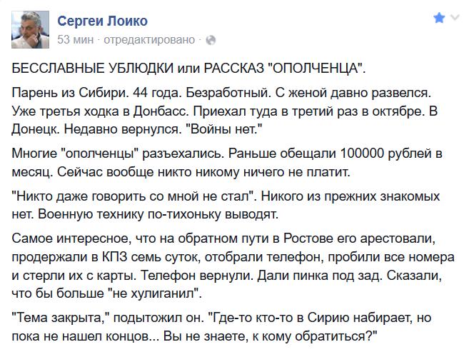 volosataya-zhenskaya-noga-foto