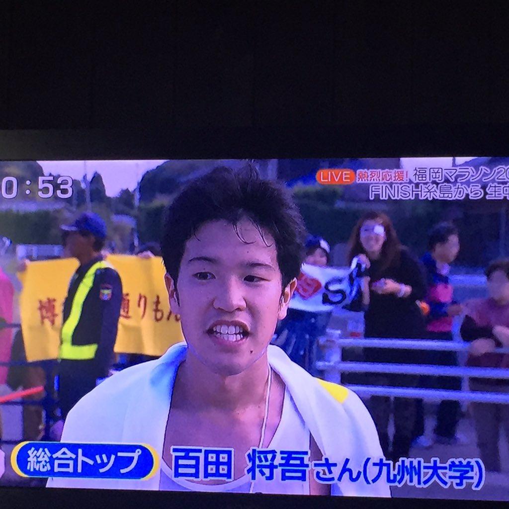 福岡マラソン 優勝は九州大学陸上部の百田くん。おめでとう! https://t.co/xyUZvb8X4D