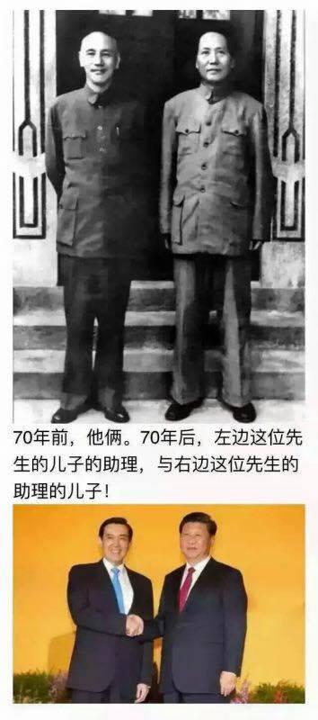 左邊先生兒子的助理+右邊先生助理的兒子。