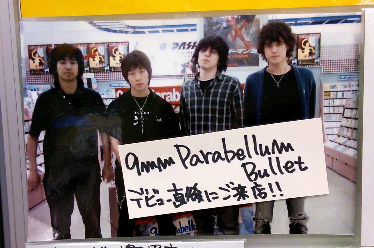 タワレコ津田沼店に寄ったら、デビュー直後の9mmの写真が飾ってあってビックリした…Σ(゜Д゜) https://t.co/rS3SsrsLNb
