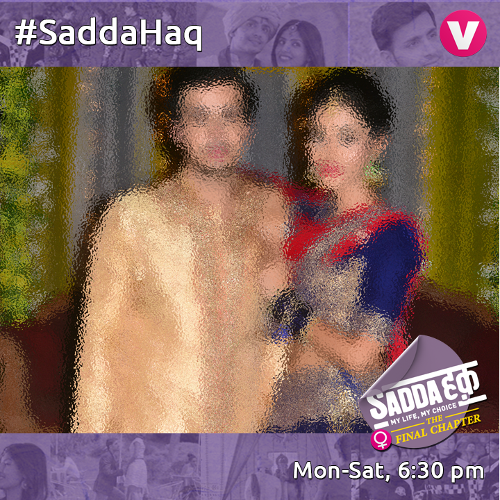 #SaddaHaq #SuperFan alert! The upcoming episodes are bound to leave you AMAZED and SHOCKED! 1000 retweets to unlock! https://t.co/fp30whbhiM