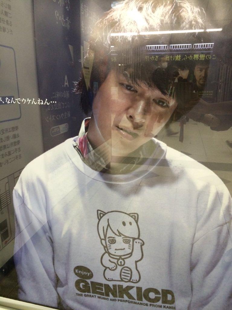 渋谷駅山手線外回りの丸山さんはライディング(違)の関係で撮りづらいです。 https://t.co/Gl2fQTlRBH