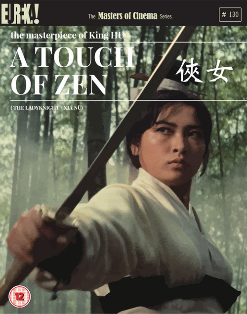 Also coming to the Masters of Cinema Series in January... A TOUCH OF ZEN (Ltd Ed) will be released on 25 Jan 2016 https://t.co/Dw1JdAOota