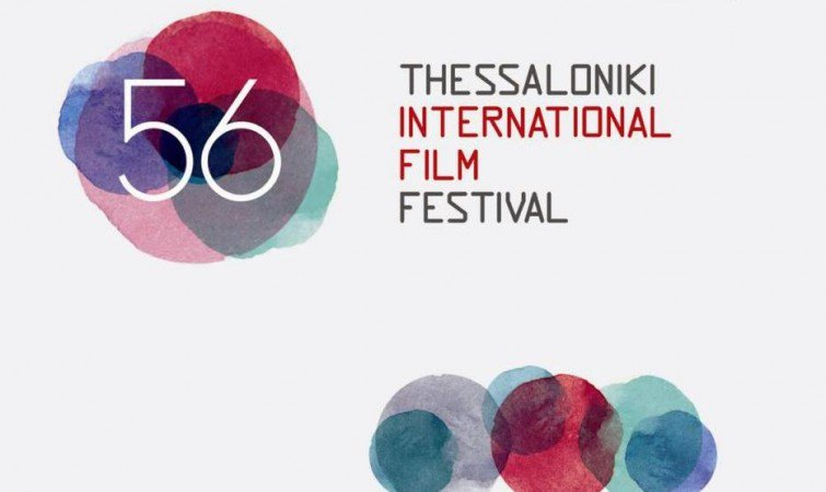 TIFF56 has officially begun! Check out the schedule of screenings: