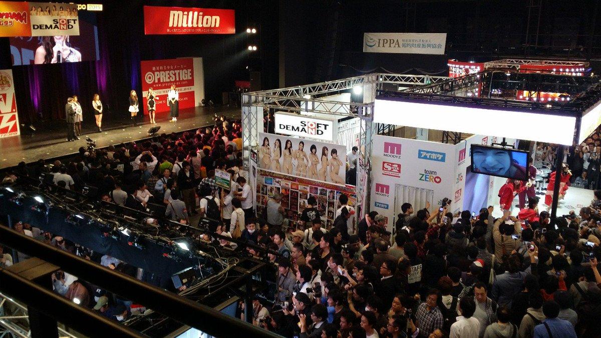 Japan Adult Expo(JAE)AVファン感謝祭 [転載禁止]©bbspink.comfc2>1本 YouTube動画>2本 ->画像>387枚