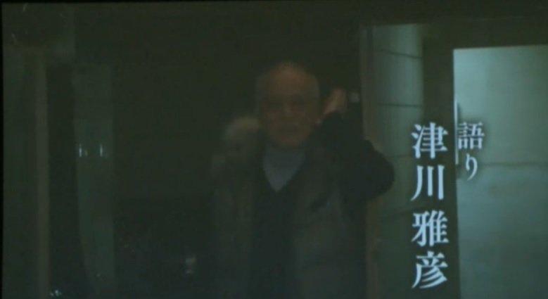 【画像あり】日本会議が国民啓発映画を年内中に公開決定! 監修:百田尚樹 語り:津川雅彦