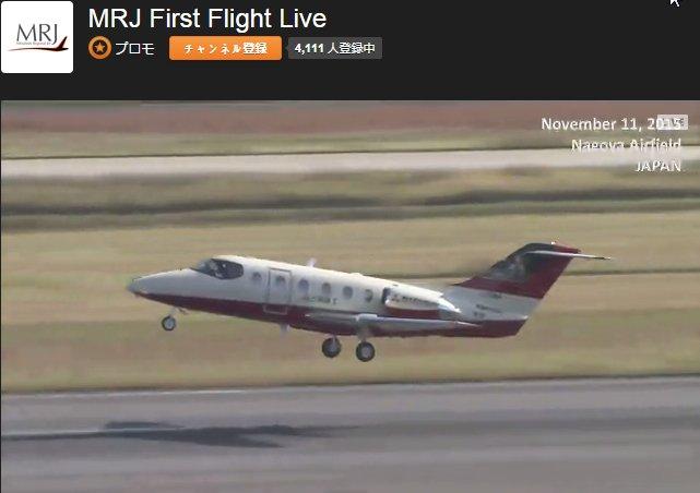 まずはチェイス機が先に離陸。飛行場の上空を一周してくるはず。 #MRJ https://t.co/piBZvQ1kbs https://t.co/2WQPKWwdaM