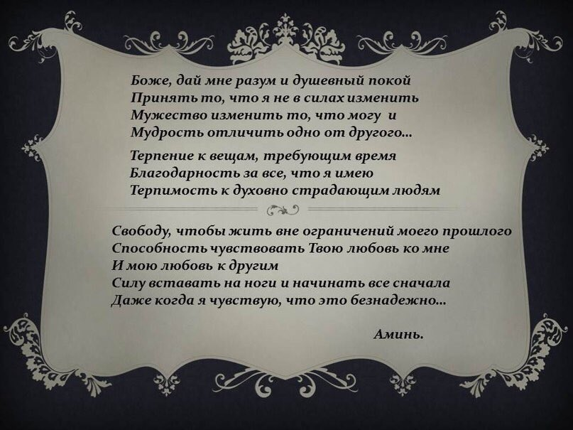 Приходите ко мне на могилу и я вам помогу православиеru