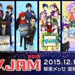 アニメJAMのイベントビジュアル解禁です!チケットも好評受付中!#jw_anime