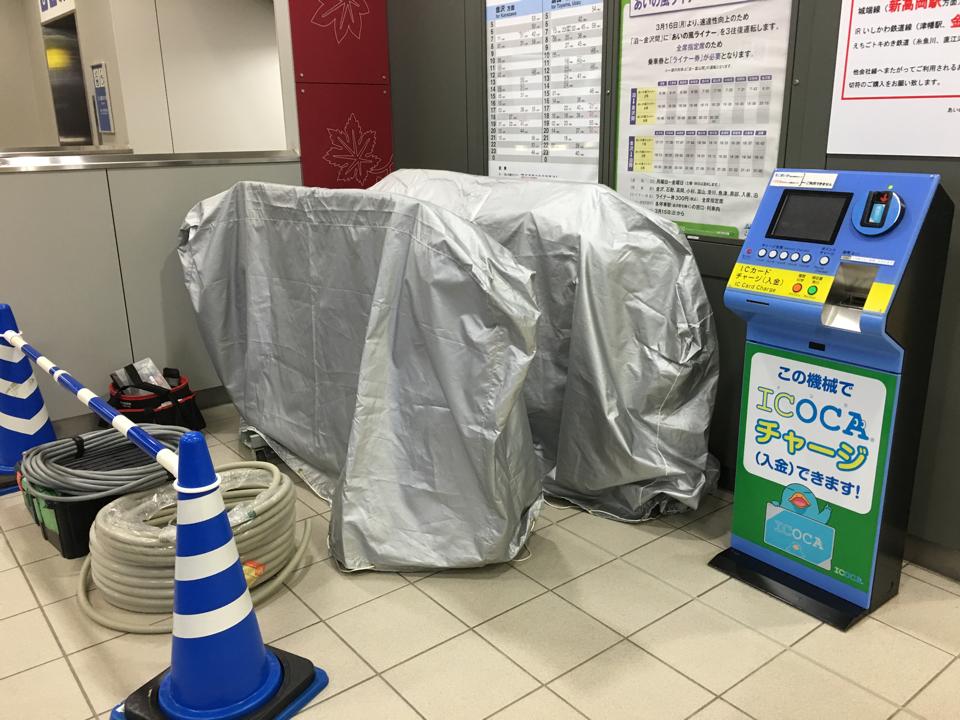 高岡駅に富山県の在来線としては初の自動改札機が設置される模様。 https://t.co/8VV0bM3nRK