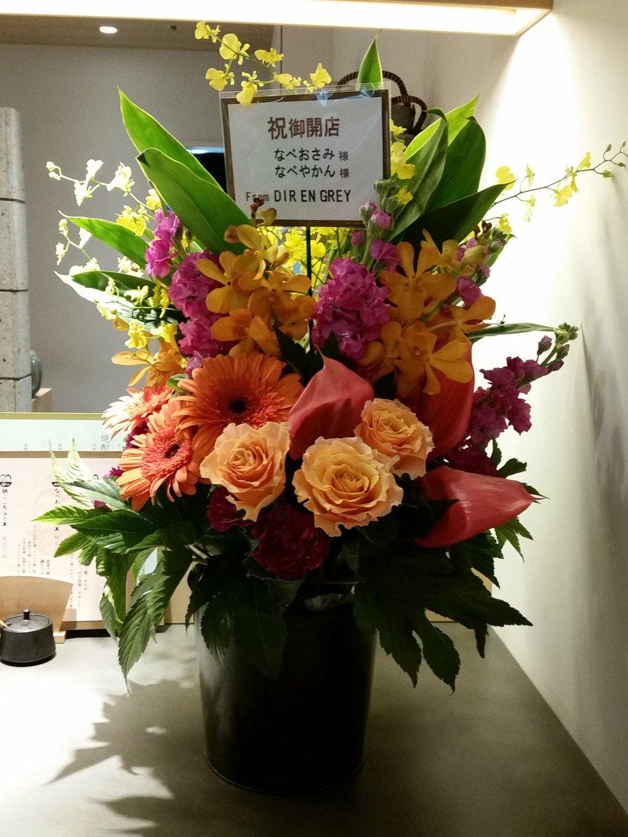 赤坂見附駅から徒歩1~2分 18種類の鍋料理があります。 ランチもやってます。03-5549-2044  素敵なお花、ありがとうございます‼ 感謝感激です。 井上さん、いらしてくれてありがとうございました。 https://t.co/DUZ6gyHWjV