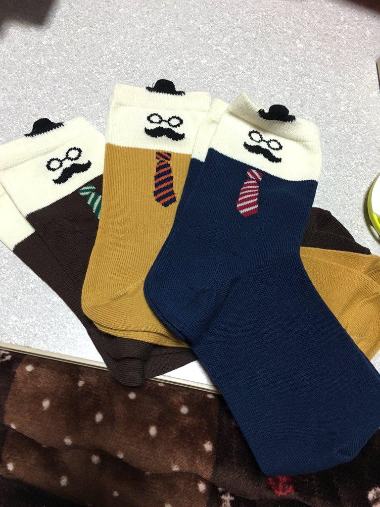 しまむらで買ったヒゲおじさん靴下( *ˆoˆ* )かわいい~~~ pic.twitter.com/tMfXINbvdq