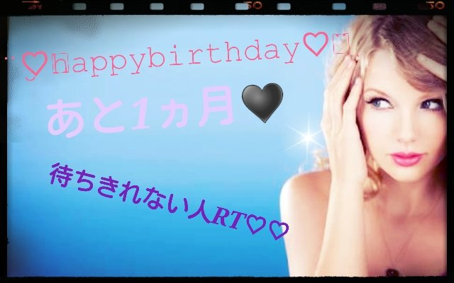 Swift Happy Birthday