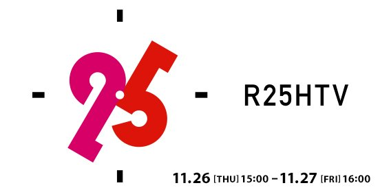 【NMB48】ちゃん24時間テレビ?2016【YNN】©2ch.netYouTube動画>3本 ->画像>448枚
