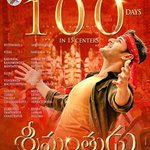 My best wishes to the crew & Our dear #superstar @urstrulyMahesh Super #victorious #100daysofblockbustersrimanthudu https://t.co/njF6ExREkH