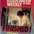 In 1989 Pritish Nandy did a cover feature on Amitabh Bachchan stating tht his career is finished!! Hmm.. 2016 around https://t.co/jTwI5y73Y5