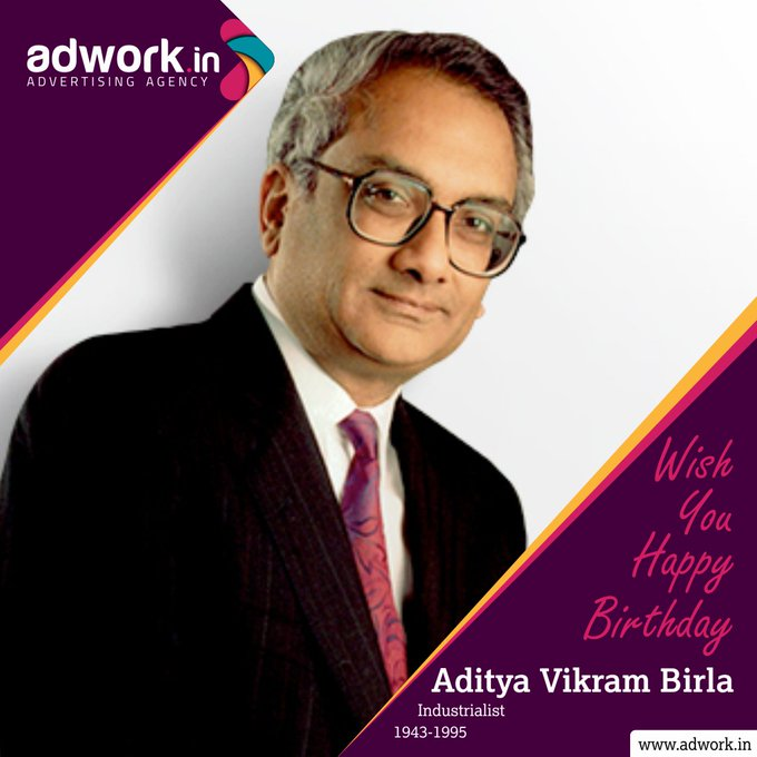aditya vikram birla group The grandson of the legendary gd birla, aditya vikram birla was one of the most inspirational and outstanding industrialists that india has ever had.