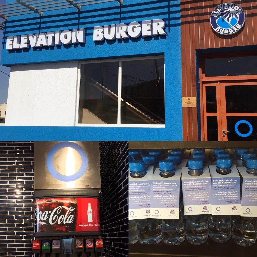 اليوم في اليفيشن نطلق حملة الوقاية من السكر وسيتم توقف بيع المشروبات الغازية في أفرعنا ونبدلكم اياه بالماي #WDD2015 https://t.co/dhNU6Ms9LR
