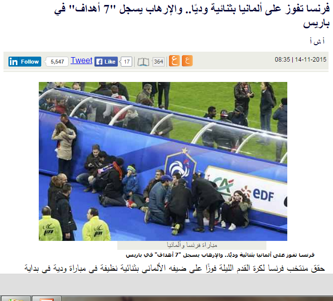 """الأهرام في أغبى عنوان لخبر صحفي :- فرنسا تفوز على ألمانيا بثنائية وديًا.. والإرهاب يسجل """"7 أهداف"""" في باريس!! https://t.co/4M6FuaKUA1"""