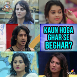 5 contestants are nominated for eviction this week! Who do you think will leave the show? #BB9WithSalmanKhan https://t.co/qUgHvCq5KP
