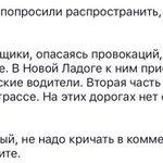 РЕТВИТ! Питерские дальнобойщики попросили распространить. О сегодняшнем походе на Москву. https://t.co/pXAsokXHlM