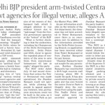 Delhi BJP chief arm-twisted central govt agencies for illegal venue: AAP https://t.co/zdzdGMeGRv