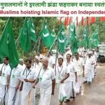 Congress Backed PFI Regularly Rallies Wid Islamic Flag On Independence Day Celebrations! #ModiEmpoweringIndia https://t.co/CQVsf6Rnrp
