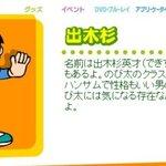 【おくやみ】「サザエさん」中島くん声優の白川澄子さん死去、「ドラえもん」出木杉くん役も https://t.co/TXfuwcpZQk https://t.co/USfNEkfV6L