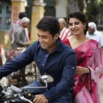 New still from #24theMovie, featuring a happy couple in Suriya and Samantha. https://t.co/FzvGw6wsRn